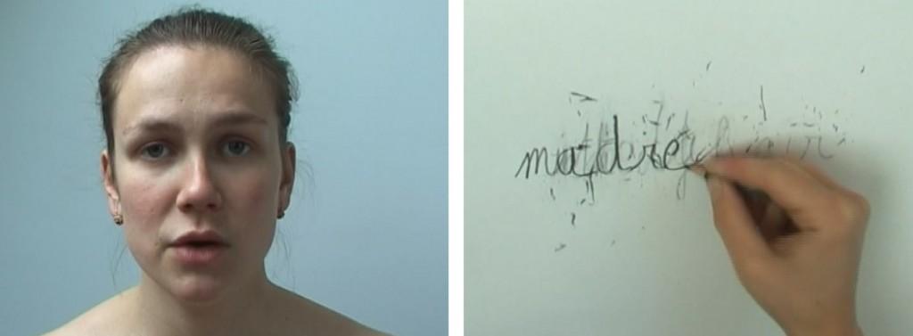installation vidéo, 2 moniteurs face à face, 2'55'', 2012